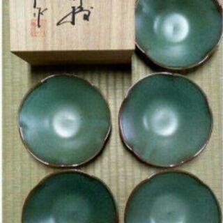 緑釉平鉢 青仁作 青仁  平鉢 5客 直径16cm高さ4.7cm