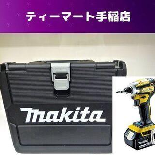 新品 マキタ 18V 充電式インパクトドライバー TD172DG...