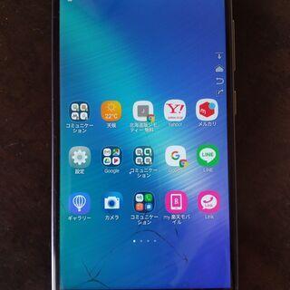 Asus Zenforn 3 Max 32GB 楽天モバイル対応...