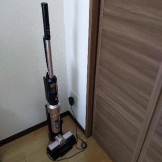 【ネット決済】アイリスオーヤマ コードレス掃除機