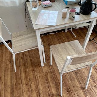 【ネット決済】ダイニングテーブルセット 2人掛け 3点セット