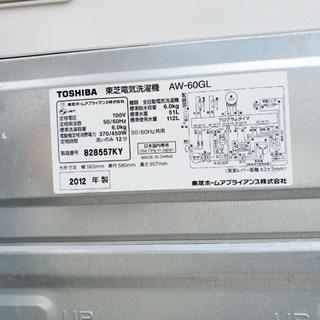 ③95番 TOSHIBA✨東芝電気洗濯機✨AW-60GL‼️ - 家電