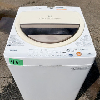 ③95番 TOSHIBA✨東芝電気洗濯機✨AW-60GL‼️の画像