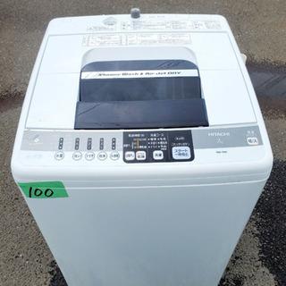 ③‼️7.0kg‼️100番 HITACHI✨日立全自動電気洗濯機✨NW-7MY‼️の画像