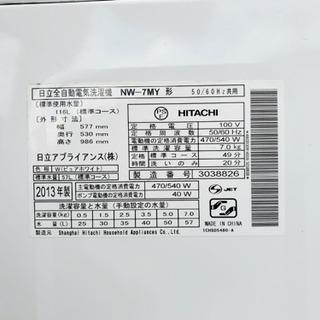 ③‼️7.0kg‼️100番 HITACHI✨日立全自動電気洗濯機✨NW-7MY‼️ - 家電