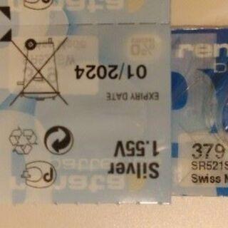 腕時計電池★SW521SW★renata batterie Sw...