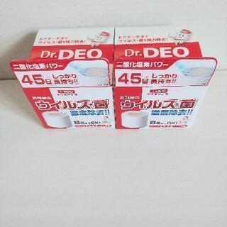 【ネット決済】ドクターデオ 常設タイプ 除菌消臭剤 新品 未使用...