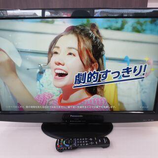 ■パナソニック ビエラ 32インチ 液晶テレビ TH-L32X2...