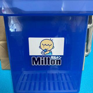【中古】ミルトン専用容器&【新品】哺乳びん乾燥スタンド
