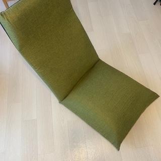 【ネット決済】座椅子 角度調整 腰にいい