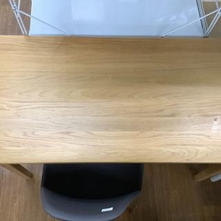 【ネット決済】テーブル 無印良品 ナチュラル シーサイド