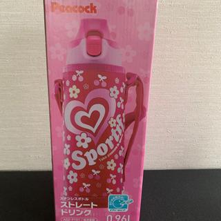②新品 ステンレスボトル ピーコック 水筒