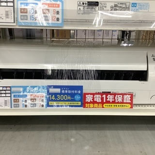 【ネット決済】壁掛けエアコン MITSUBISHI MSZ-GE...