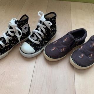 子供靴(18cm)