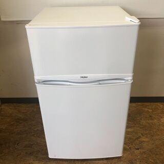【Haier】 ハイアール 2ドア冷凍冷蔵庫 JR-9BDK ホ...