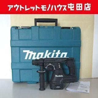 makita/マキタ 18V 24mm 充電式ハンマドリル HR...