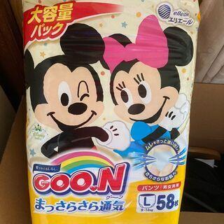 GOON 紙おむつ (9~14kg) 58枚 男女共用 2セット...
