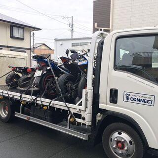 副業も可!バイク輸送ドライバー【レア】1都3件を中心に業務委託パ...