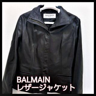 【鹿沼・ブランド買取】バルマン・レディースレザーウェアをご紹介