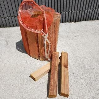 薪/木材 約3.8kg