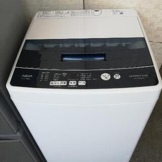 ⭐23区は送料無料!2019年製の洗濯機がこの価格。絶対おすすめ...