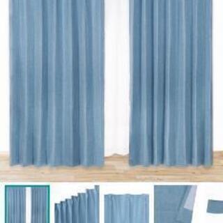 ニトリデコホーム 遮光ドレープカーテン 丈178 ターコイズブルー