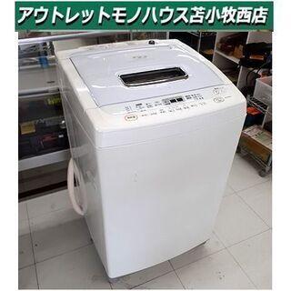 安い! 低騒音!【東芝 7.0kg 洗濯機 2006年製】DDイ...