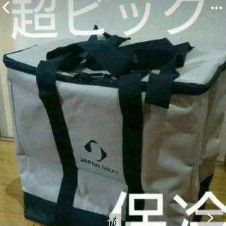 【ネット決済】保冷バッグ