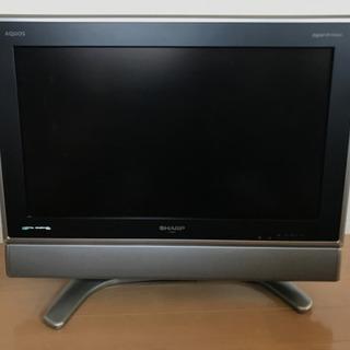 ★あげます SHARP AQUOS 液晶カラーテレビ
