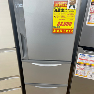 HITACHI製★2014年製3ドア冷蔵庫★6ヵ月間保証付き★近...