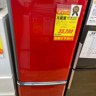 MITSUBIHSI★2014年製2ドア冷蔵庫★6ヵ月間保証付き...