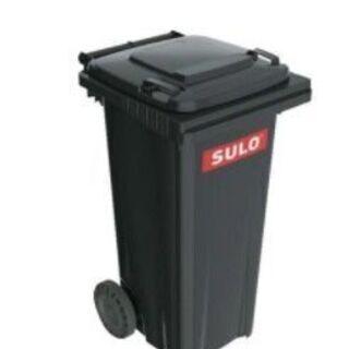 【ネット決済】SULO 120L キャスター付きゴミ箱 グレー