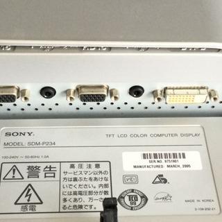 中古 ジャンク品 液晶モニター  幅53.5  奥行25  高さ42.5  (cm) パソコン  - 売ります・あげます