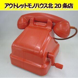 ☆ジャンク品 34号磁石式委託公衆電話機 簡易 日本通信工業 特...