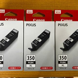 Canon 純正インク 未開封 350XL PGBK
