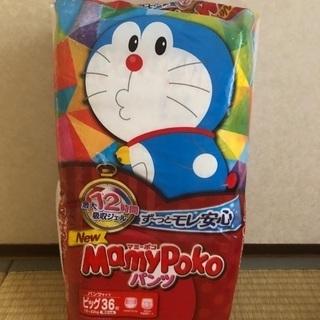 【ネット決済】マミーポコパンツ ビッグ36枚