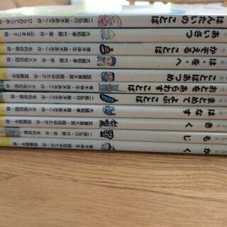 はじめてのこくご 11冊 (リサイクル図書)
