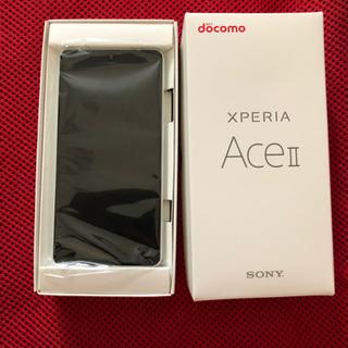 【ネット決済】Xperia Ace ll So-41B (ホワイト)