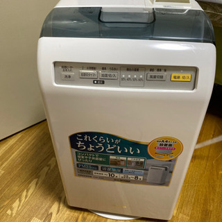 IRIS OHYAMA アイリスオーヤマ 加湿空気清浄機