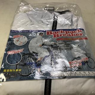 Backpack Breaker FC-2900R リュッ…