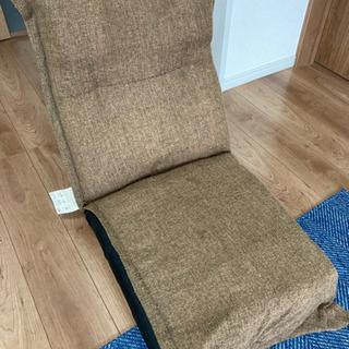 【無料】フルフラット座椅子