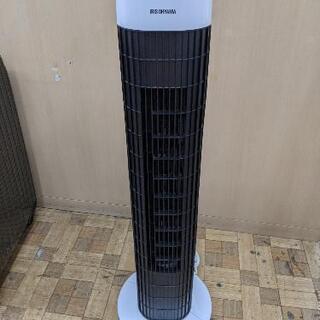 高年式 タワーファン アイリスオーヤマ 2020年製 タイマー ...