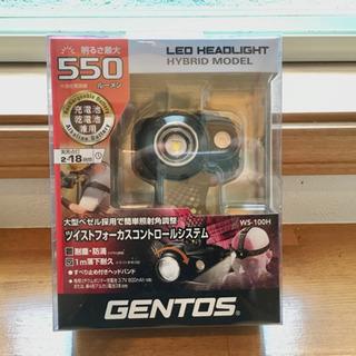 【ネット決済】ジェントス LEDヘッドライト ハイブリッドモデル