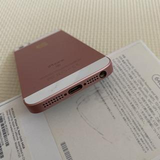 iPhone SE Rose Gold 64 GB docomo...