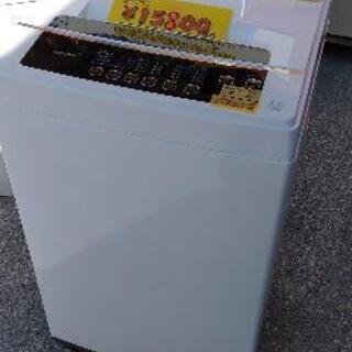 アイリスオーヤマ 全自動洗濯機(6Kg) クリーニング済 管理番...