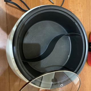 セパレート 鍋