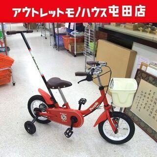 12インチ People「kajitori 2 to 6」かじ付...