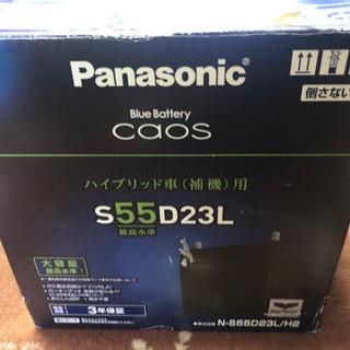 未使用 バッテリー S55D23L パナソニック カオス