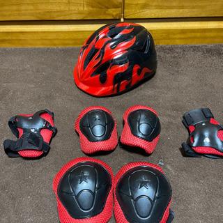 子供用ヘルメット&プロテクター