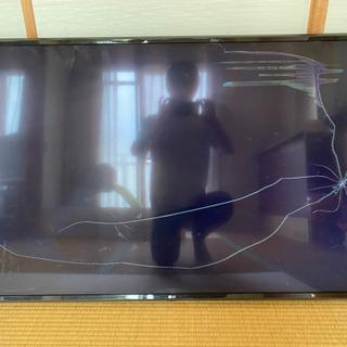 LG 55インチ 液晶テレビ YouTube アマゾンプラ…